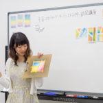 3色パステルアート資格認定講座授業風景
