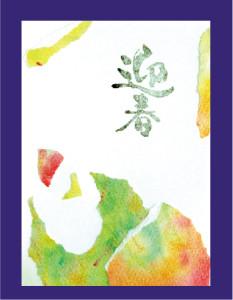 3色パステルアート年賀状