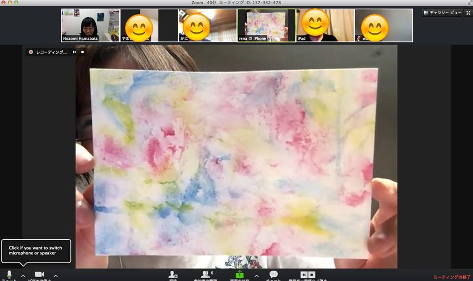 3色パステルアートオンラインワークショップの様子を撮影した画像。