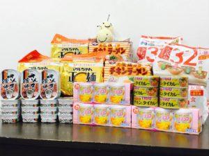 3色パステルアートからフードバンク狛江に寄贈した食品の写真です。