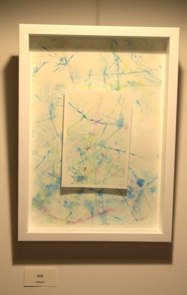 水を使った3色パステルアートの作品例