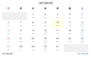体験レッスン予約カレンダーへのリンクです。