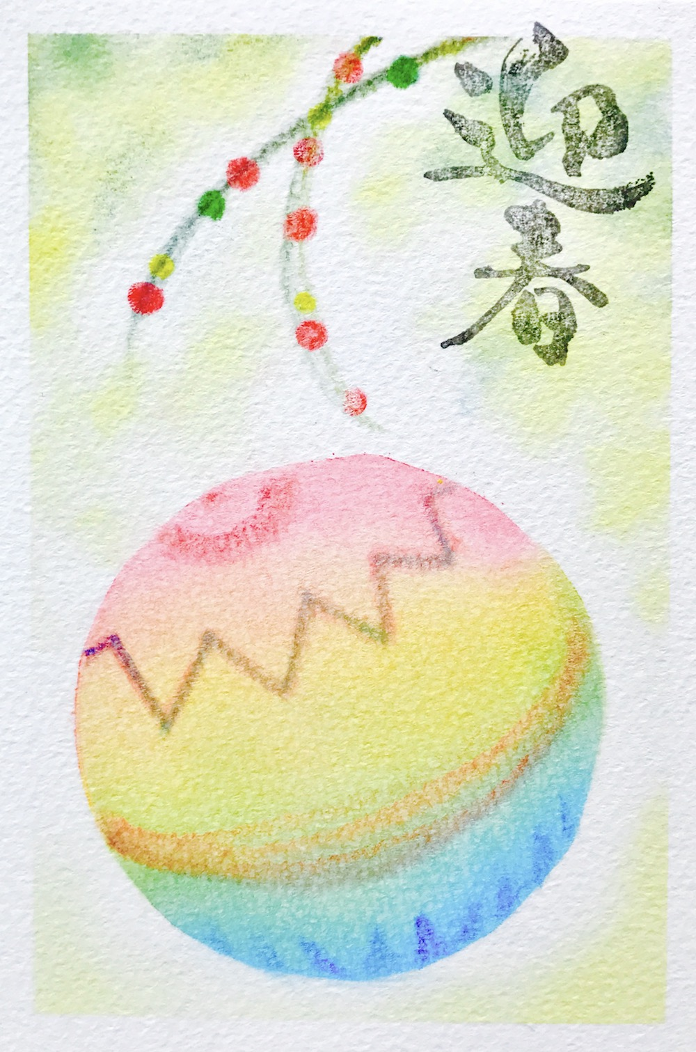 3色パステルアート冬お正月年賀状の作品