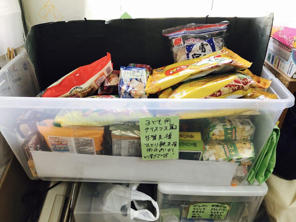 フードバンク狛江倉庫写真1