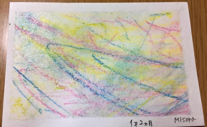 1歳半のパステルアート作品