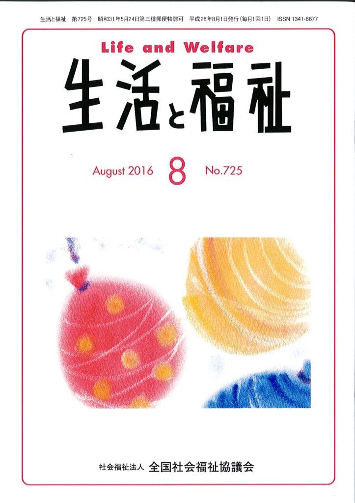 パステルアートで描いた水風船の作品見本。赤・青・オレンジ3個の水風船が淡い色合いで描かれています