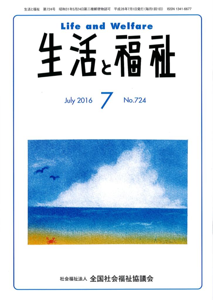 パステルアートで描いた海。夏らしいもくもくの入道雲が特徴です。